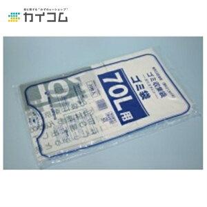 【ポイント10倍!〜7/9 11:59】 ゴミ袋 70L(印刷入) サイズ : 800×900×0.025mm 入数 : 500