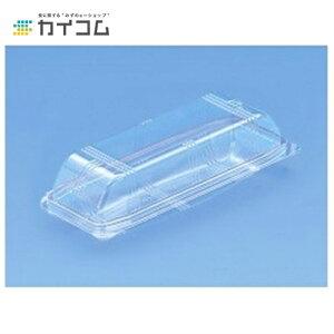 ユニコン HD-大(透明) ホットドック ホットドッグ 容器 フランクフルト 業務用 袋 ホットドックサイズ : 226×94×65mm入数 : 600単価 : 20.16円(税抜) チーズハットグ チーズハッドグ チーズド