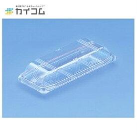 ユニコン HD-小(透明) ホットドック ホットドッグ 容器 フランクフルト 業務用 袋 ホットドックサイズ : 203×91×45mm入数 : 600単価 : 16.66円(税抜) チーズハットグ チーズハッドグ チーズドック チーズドッグ