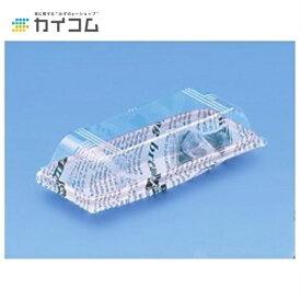 ユニコン HD-大(W527) ホットドッグ 容器 フランクフルト 業務用 袋 ホットドックサイズ : 226×94×65mm入数 : 600単価 : 22.6円(税抜) チーズハットグ チーズハッドグ チーズドック チーズドッグ