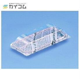 ユニコン HD-小(W527) ホットドッグ 容器 フランクフルト 業務用 袋 ホットドックサイズ : 203×91×45mm入数 : 600単価 : 18.79円(税抜) チーズハットグ チーズハッドグ チーズドック チーズドッグ