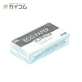 エコペーパータオル(白・中判) LIGHT(187615)サイズ : 220×225mm入数 : 30単価 : 105円(税抜)
