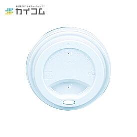 80口径DWカップ用リッド(白)サイズ : Φ80入数 : 1000単価 : 4.7円(税抜)