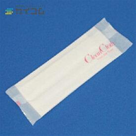 抗菌クリーンクロス(平)ピンクサイズ : 280×200mm入数 : 1500単価 : 5.59円(税抜)