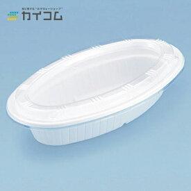 カレー容器 BF-214(白)本体サイズ : 232×142×45mm入数 : 1200単価 : 14.16円(税抜)
