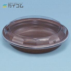 グルメボウル-23(ヒダブラウン)サイズ : 230×42mm入数 : 400単価 : 39.47円(税抜)