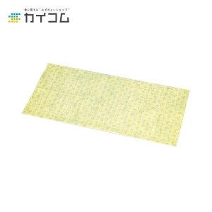 ラッピーナ 扇(緑) 660×660mmサイズ : 660×660mm入数 : 2000単価 : 37.46円(税抜)