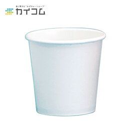 374W(4オンスホット)白サイズ : Φ64×61H(mm)(118ml)入数 : 1000単価 : 8.2円(税抜)