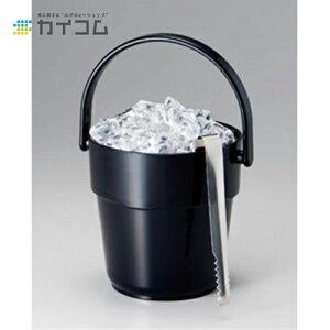 スタッキングプラスチックアイスペール サイズ : 口径14.2×高さ14.6cm 入数 : 1