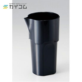 スタッキングプラスチック水差し サイズ : 口径8.8×高さ17cm 入数 : 1