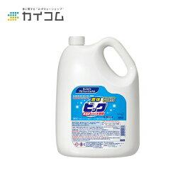 液体ビック バイオ酵素 4.5Kg 業務用 洗濯洗剤 サイズ : 4.5L 入数 : 4