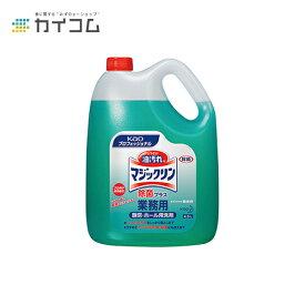 マジックリン 除菌プラス 業務用 4.5L 油汚れ用洗剤サイズ : 4.5L入数 : 1単価 : 1851円(税抜)