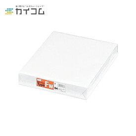 タイプFW B4 (3247967)サイズ : B4入数 : 1単価 : 982.22円(税抜)