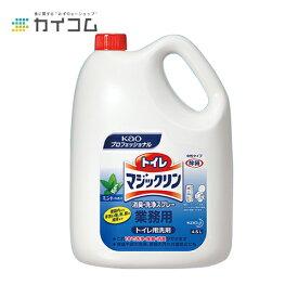 トイレマジックリン 消臭・洗浄スプレー 業務用 4.5L トイレ用洗剤サイズ : 4.5L入数 : 4単価 : 1754円(税抜)