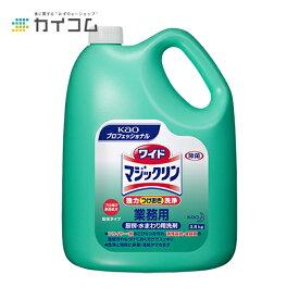 ワイドマジックリン 業務用 3.5Kg 油汚れ用洗剤 サイズ : 3.5kg 入数 : 4