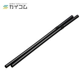 フレックスストロー(黒) バラサイズ : φ6×210mm入数 : 500単価 : 1.11円(税抜)
