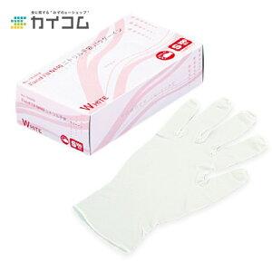 ニトリルゴム手袋 3000枚 使い捨て N440 ニトリル手袋 粉付 WHITE (S)サイズ : S入数 : 3000単価 : 18円(税抜)