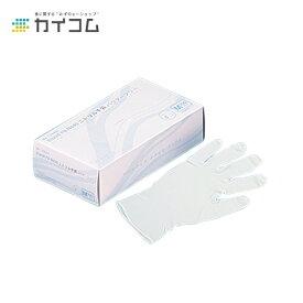 N440 ニトリル手袋 粉無 WHITE (M)サイズ : (M)入数 : 3000単価 : 4.97円(税抜)