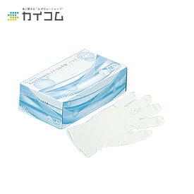 N430 ニトリル手袋 粉無し WHITE (M)サイズ : (M)入数 : 3000単価 : 4.89円(税抜)
