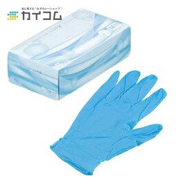 N430 ニトリル手袋 粉無し BLUE (M)サイズ : (M)入数 : 100単価 : 5.43円(税抜)