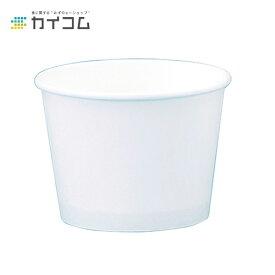 PC−120−2 ムジ (小袋入)サイズ : 79×58H(mm)(174ml)入数 : 1000単価 : 7.2円(税抜)