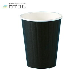 12オンス DW カップ (ブラック) (90口径)サイズ : Φ90×108H(mm)(405ml)入数 : 1000単価 : 15.6円(税抜)