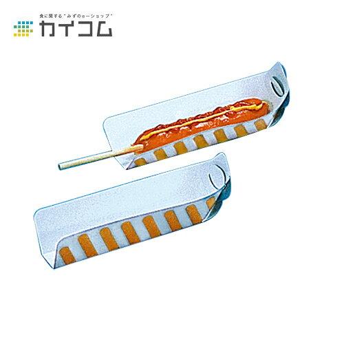 スティック紙トレー 1本用 ホットドッグ 容器 フランクフルト 業務用 袋 ホットドックサイズ : 194×101mm入数 : 500単価 : 3.55円(税抜)
