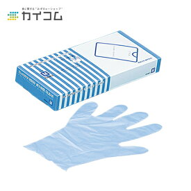 N300 ポリ手袋 CLEAR (M)サイズ : (M)入数 : 6000単価 : 1.68円(税抜)