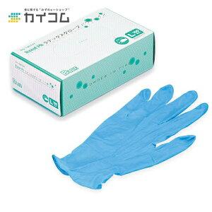ラテックスゴム手袋 2500枚 使い捨て ラテックスグローブ 粉付 (L) ブルーサイズ : L入数 : 2500単価 : 18.6円(税抜)