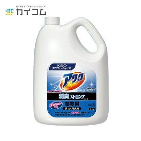 アタック 消臭ストロングジェル 業務用 4Kg 洗濯洗剤 サイズ : 4kg 入数 : 4