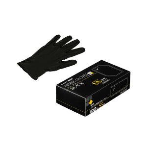 ニトリルゴム手袋 3000枚 使い捨て N460 ニトリル手袋 粉無 BLACK (SS) サイズ : SS 入数 : 3000