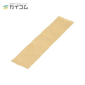 フランスパン袋(中)クラフトサイズ : 120×70×(575+18)mm入数 : 50単価 : 16円(税抜)