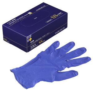ニトリルゴム手袋 3000枚 使い捨て N600 ニトリル手袋 PRIME 粉無 DARK BLUE (SS) サイズ : SS 入数 : 3000