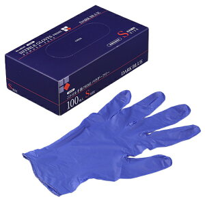 ニトリル手袋 薄手 100枚 使い捨て ニトリルゴム手袋 ニトリル ゴム 手袋 使い捨て手袋 N600 PRIME 粉無(パウダーフリー) 青 ダークブルー DARK BLUE (S) 業務用 飲食店 サイズ : S 入数 : 100