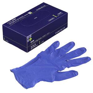 ニトリルゴム手袋 100枚 使い捨て N600 ニトリル手袋 PRIME 粉無 DARK BLUE (L)サイズ : L入数 : 100単価 : 16.8円(税抜)