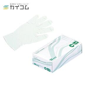 ニトリルゴム手袋 100枚 使い捨て N440 ニトリル手袋 粉付 WHITE (L) サイズ : L 入数 : 100