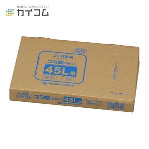 【ポイント10倍!〜7/9 11:59】 ゴミ袋45L (印刷入) 100枚小箱タイプ サイズ : 650×800×0.02mm 入数 : 100