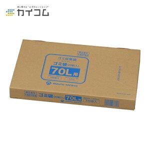 【ポイント10倍!〜7/9 11:59】 ゴミ袋70L (印刷入) 100枚小箱タイプ サイズ : 800×900×0.025mm 入数 : 500