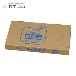 ゴミ袋90L (印刷入) 100枚小箱タイプサイズ : 900×1000×0.025mm入数 : 100単価 : 21.33円(税抜)