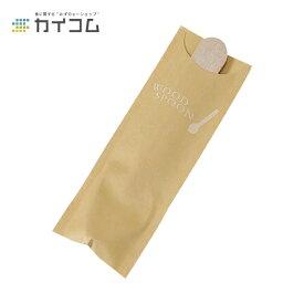 ウッドスプーン110 ハカマ(クラフト)サイズ : 110mm入数 : 100単価 : 5円(税抜)