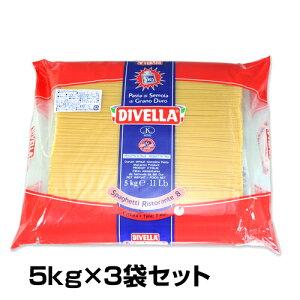 ディベラ No.8 5Kg×3セット (1.75mm) リストランテ パスタ スパゲティ DIVELLA サイズ : 5kg 入数 : 3 業務用 まとめ買い
