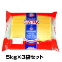 ディベラ No.9 5Kg×3セット (1.55mm) スパゲッティーニ パスタ スパゲティ DIVELLA サイズ : 5kg 入数 : 3 業務用 ま…