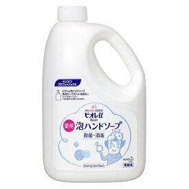 ビオレu 泡ハンドソープ マイルドシトラスの香り 業務用 2L 泡ハンドソープサイズ : 2L入数 : 1単価 : 1347円(税抜)