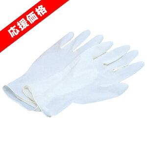 ラテックスゴム手袋 2000枚 使い捨て トーマラテックスグローブ 粉付 (S) 白 サイズ : S 入数 : 2000