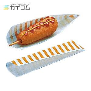 パットレー ホットドッグ 容器 フランクフルト 業務用 袋 ホットドックサイズ : 60×240mm入数 : 100単価 : 3.88円(税抜) チーズハットグ チーズハッドグ チーズドック チーズドッグ