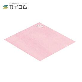 ハニークレープ包装紙(ピンク) 使い捨て 業務用 クレープ 袋 包装紙 紙 持ち帰り テイクアウトサイズ : 259×255mm入数 : 3000単価 : 4円(税抜)