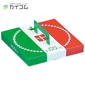 テイクアウト用ピザ箱 9インチピザボックスサイズ : 230×230×30mm入数 : 300単価 : 40.16円(税抜)店舗用 業務用 お持ち帰り用 出前 デリバリー ピザケース ピザBOX