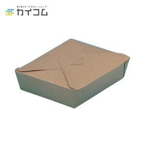 クラフトパック#2サイズ : (上寸)216×156×48mm入数 : 200単価 : 88.09円(税抜)ランチボックス ランチBOX ランチケース 弁当箱 使い捨て 業務用 テイクアウト デリバリー おしゃれ レジャー 紙