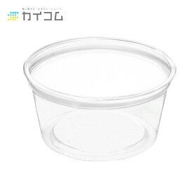 デザート カップ グラス コップ プラスチック 使い捨て 業務用デザートカップCI-150Aサイズ : 88Φ×44mm入数 : 1000単価 : 13.09円(税抜)