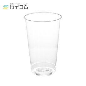 プラスチックカップ 使い捨て 業務用 コップ プラカップ プログラスDI-360D サイズ : Φ77×122H(mm)(360ml)入数 : 1000単価 : 16.2円(税抜)